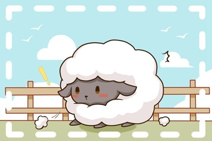 2022年前半段有可能获得提升的生肖 好运惠顾属相羊